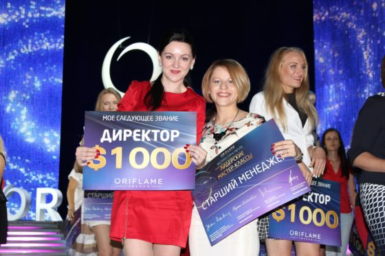 Бакланова Ирина старший менеджер орифлейм