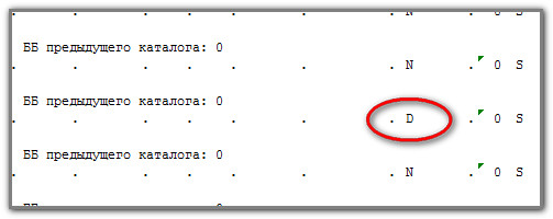 информационный листок расшифровка