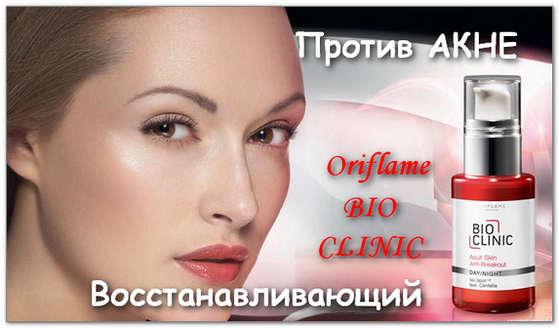 гель-крем для лица биоклиник