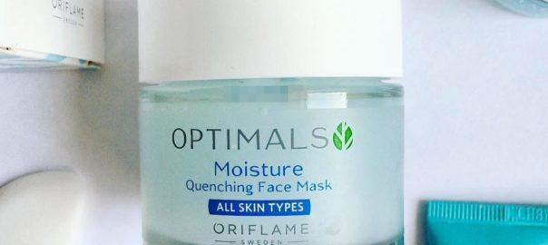 Увлажняющая маска для всех типов кожи Optimals код 34608